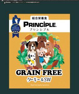 PRINCIPLE グレインフリー ターキー&SW